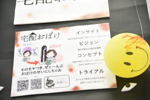 1000矢口 あや子_06