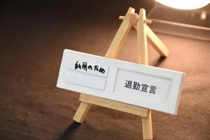 1000関 陽仁_04